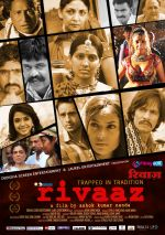 Rivaaz Movie Posters (19).jpg