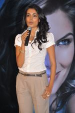 Sarah Jane Dias attended Indola New Hair Cosmetic Brand Launch on 6th September 2011 (50).JPG