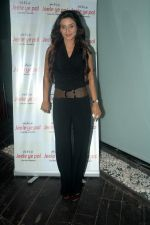 Rati Pandey at Jeele Ye Pal press meet in Vie Lounge on 7th Sept 2011 (10).JPG