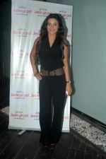 Rati Pandey at Jeele Ye Pal press meet in Vie Lounge on 7th Sept 2011 (2).JPG