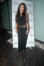 Rati Pandey at Jeele Ye Pal press meet in Vie Lounge on 7th Sept 2011 (6).JPG