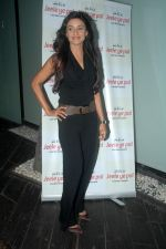 Rati Pandey at Jeele Ye Pal press meet in Vie Lounge on 7th Sept 2011 (8).JPG