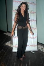 Rati Pandey at Jeele Ye Pal press meet in Vie Lounge on 7th Sept 2011 (9).JPG