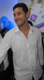 Mahesh Babu Launches Univercell Showroom at Madhapur on 8th September 2011 (14).JPG