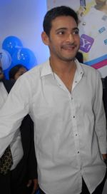 Mahesh Babu Launches Univercell Showroom at Madhapur on 8th September 2011 (15).JPG