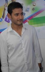 Mahesh Babu Launches Univercell Showroom at Madhapur on 8th September 2011 (8).JPG
