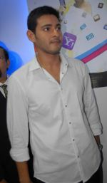 Mahesh Babu Launches Univercell Showroom at Madhapur on 8th September 2011 (9).JPG