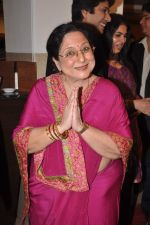 Tabassum at Ram Jethmalani_s birthday in Ramada on 10th Sept 2011 (53).JPG