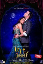U R My Jaan Movie Posters (3).jpg