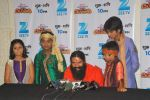 Baba Ramdev on the sets of Saregama Lil Champs in Famous on 12th Sept 2011 (1).JPG