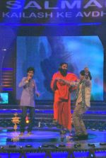 Baba Ramdev on the sets of Saregama Lil Champs in Famous on 12th Sept 2011 (2).JPG