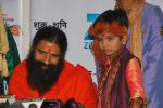 Baba Ramdev on the sets of Saregama Lil Champs in Famous on 12th Sept 2011 (7).JPG