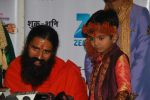 Baba Ramdev on the sets of Saregama Lil Champs in Famous on 12th Sept 2011 (8).JPG