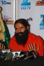 Baba Ramdev on the sets of Saregama Lil Champs in Famous on 12th Sept 2011 (9).JPG