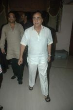 Jagjit Singh launches 512 album in Andheri, Mumbai on 12th Sept 2011 (7).JPG