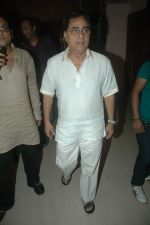 Jagjit Singh launches 512 album in Andheri, Mumbai on 12th Sept 2011 (8).JPG
