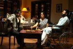 Meghana Raj, Anoop Menon, Jayasurya in Beautiful Movie Stills (2).JPG