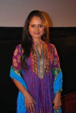 Sadia Siddiqui at the comedy film Jo Dooba So Paar film press meet in PVR on 14th Sept 2011 (11).JPG