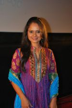 Sadia Siddiqui at the comedy film Jo Dooba So Paar film press meet in PVR on 14th Sept 2011 (12).JPG