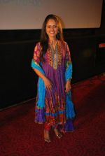 Sadia Siddiqui at the comedy film Jo Dooba So Paar film press meet in PVR on 14th Sept 2011 (13).JPG
