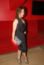 Sita Ragione Spada at the comedy film Jo Dooba So Paar film press meet in PVR on 14th Sept 2011 (22).JPG