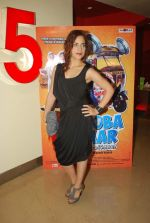 Sita Ragione Spada at the comedy film Jo Dooba So Paar film press meet in PVR on 14th Sept 2011 (23).JPG