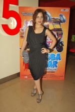 Sita Ragione Spada at the comedy film Jo Dooba So Paar film press meet in PVR on 14th Sept 2011 (25).JPG