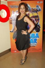Sita Ragione Spada at the comedy film Jo Dooba So Paar film press meet in PVR on 14th Sept 2011 (26).JPG