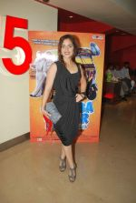 Sita Ragione Spada at the comedy film Jo Dooba So Paar film press meet in PVR on 14th Sept 2011 (28).JPG