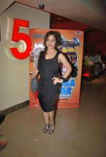 Sita Ragione Spada at the comedy film Jo Dooba So Paar film press meet in PVR on 14th Sept 2011 (29).JPG
