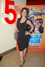 Sita Ragione Spada at the comedy film Jo Dooba So Paar film press meet in PVR on 14th Sept 2011 (30).JPG