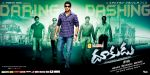 Dookudu Movie Wallpaper (2).jpg
