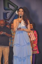 Tamanna Bhatia attends Oosaravelli Movie Audio Launch on 14th September 2011 (27).JPG