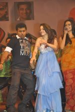 Tamanna Bhatia, Junior NTR dances at the Oosaravelli Movie Audio Launch on 14th September 2011 (119).JPG