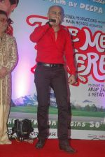 Baba Sehgal at Tere Mere Phere music launch in Raheja Classique, Andheri on 16th Sept 2011 (80).JPG