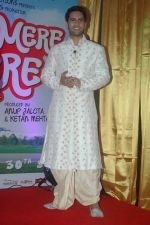 Jagrat Desai at Tere Mere Phere music launch in Raheja Classique, Andheri on 16th Sept 2011 (78).JPG