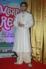 Jagrat Desai at Tere Mere Phere music launch in Raheja Classique, Andheri on 16th Sept 2011 (79).JPG