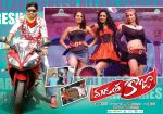 Madatha Kaja Movie Wallpapers (7).jpg