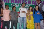 Maryam Zakaria, Sneha Ullal, Allari Naresh, Team attends Madatha Kaja Movie Audio Launch on 17th September 2011 (33).JPG