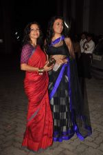 Mini Mathur, Maria Goretti at the Telly Chakkar_s New Talent Awards in Mehboob on 16th Sept 2011 (100).JPG