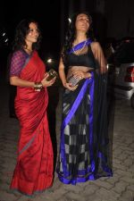 Mini Mathur, Maria Goretti at the Telly Chakkar_s New Talent Awards in Mehboob on 16th Sept 2011 (102).JPG