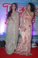 Riya Sen, Sasha Goradia at Tere Mere Phere music launch in Raheja Classique, Andheri on 16th Sept 2011 (102).JPG