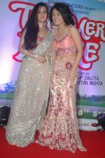 Riya Sen, Sasha Goradia at Tere Mere Phere music launch in Raheja Classique, Andheri on 16th Sept 2011 (104).JPG
