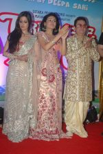Riya Sen, Vinay Pathak, Sasha Goradia at Tere Mere Phere music launch in Raheja Classique, Andheri on 16th Sept 2011 (105).JPG