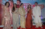 Riya Sen, Vinay Pathak, Sasha Goradia, Jagrat Desai at Tere Mere Phere music launch in Raheja Classique, Andheri on 16th Sept 2011 (75).JPG