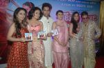 Riya Sen, Vinay Pathak, Sasha Goradia, Jagrat Desai, Deepa Sahi at Tere Mere Phere music launch in Raheja Classique, Andheri on 16th Sept 2011 (116).JPG