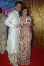 Sasha Goradia, Jagrat Desai at Tere Mere Phere music launch in Raheja Classique, Andheri on 16th Sept 2011 (113).JPG