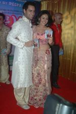 Sasha Goradia, Jagrat Desai at Tere Mere Phere music launch in Raheja Classique, Andheri on 16th Sept 2011 (114).JPG