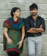 Anjali, Jai in Engeyum Eppothum Movie Stills (1).JPG