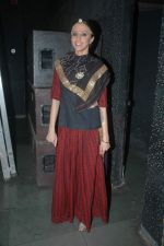 Ishita Arun at Ila Arun and Teejay Sidhu_s play Mareechika in St Andrews on 17th Sept 2011 (46).JPG